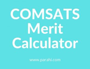comsats merit calculator