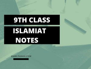 9th Class Islamiat Notes