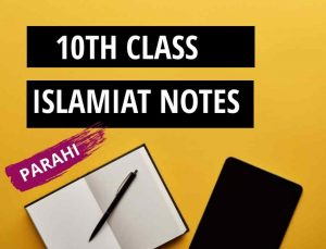 Islamiat Notes for Class 10