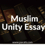 Essay on Muslim Unity in English